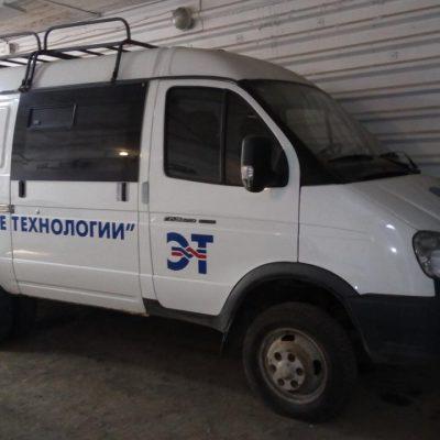 Этл-100