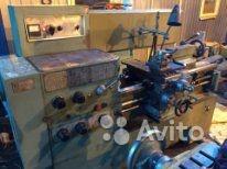 Продам оборудование Продам оборудование, Сосногорск, 500 ₽