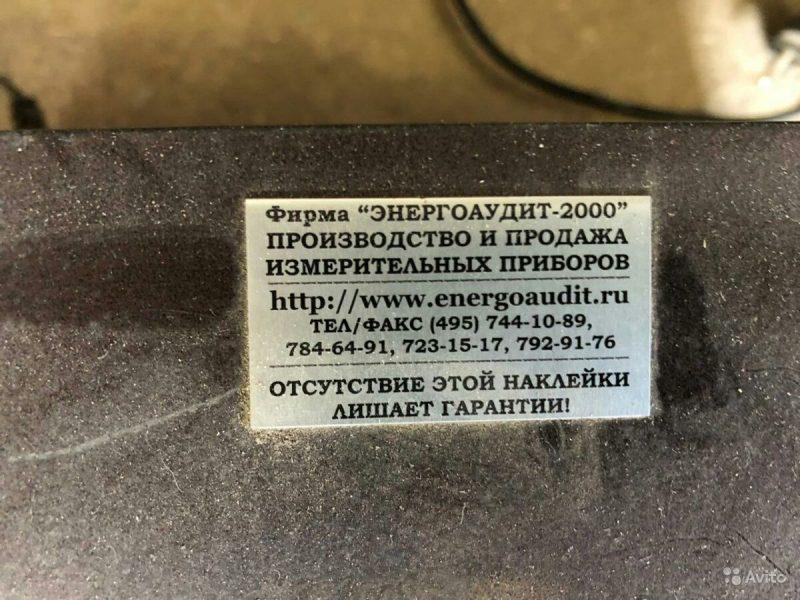 Скат -70. Аппарат высоковольтный испытательный Скат -70. Аппарат высоковольтный испытательный, Санкт-Петербург, 115000 ₽