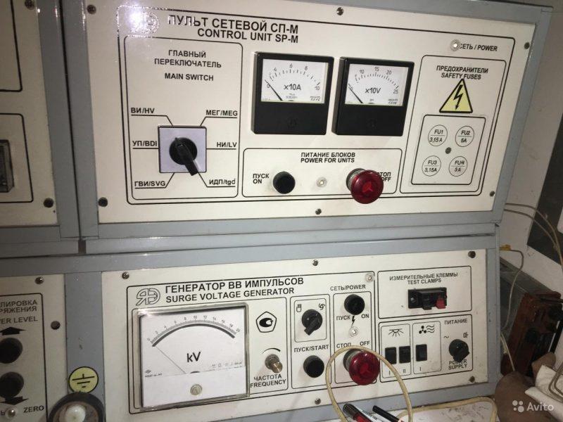 Электролаборатория высоковольтных испытаний Электролаборатория высоковольтных испытаний, Железноводск, 1399000 ₽