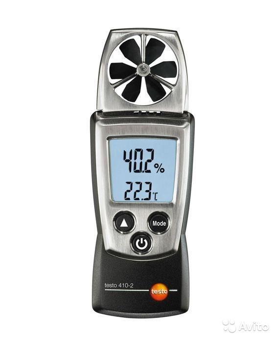 Оборудование для тепловизионного обследования Оборудование для тепловизионного обследования, Псков, 300000 ₽