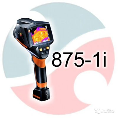 Тепловизор testo 875 -1i