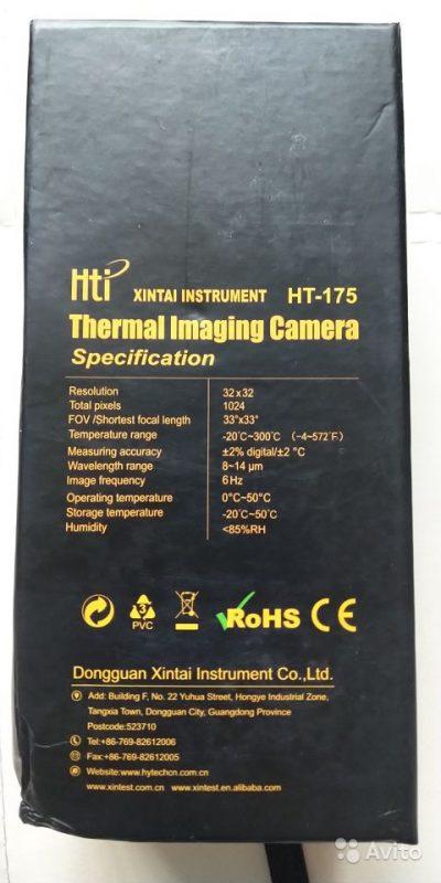 Тепловизор HT-175 Тепловизор HT-175, Магнитогорск, 8490 ₽