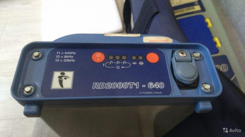 Трассоискатель с генератором RD2000+T1 Трассоискатель с генератором RD2000+T1, Новосибирск, 100000 ₽