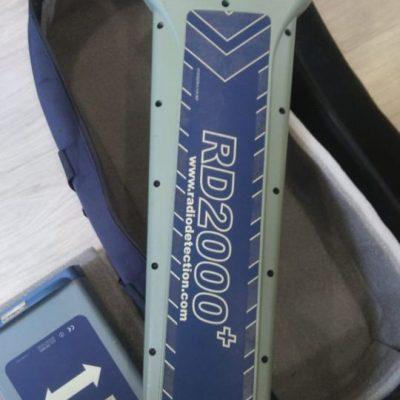 Трассоискатель с генератором RD2000+T1