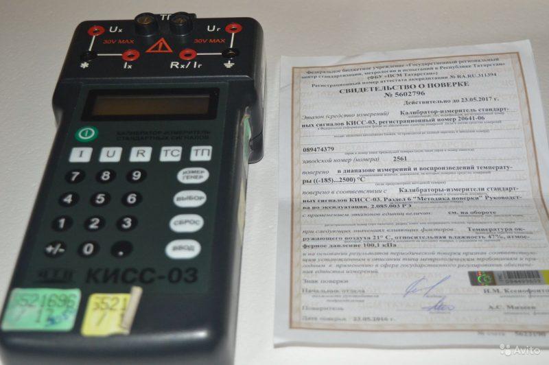 Измерительные приборы Измерительные приборы, Санкт-Петербург, 1 ₽