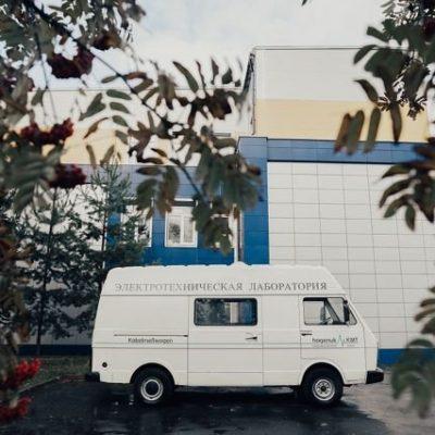 Электротехническая лаборатория Hagenuk R10 (Электр