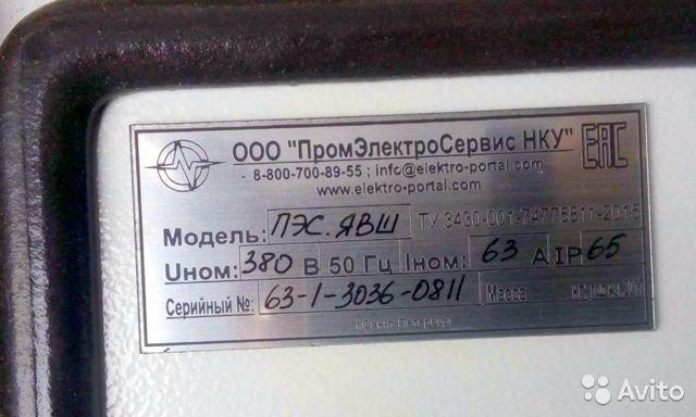 Продам приборы для электролаборатории Продам приборы для электролаборатории, Тверь, 1 ₽