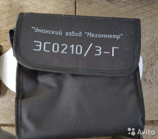 Мегаомметр эс0210/з-г Мегаомметр эс0210/з-г, Краснодар, 9000 ₽