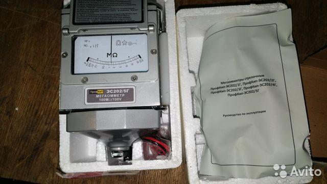 Частотомеры, измерители, пробойная установка Частотомеры, измерители, пробойная установка, Санкт-Петербург, 2000 ₽