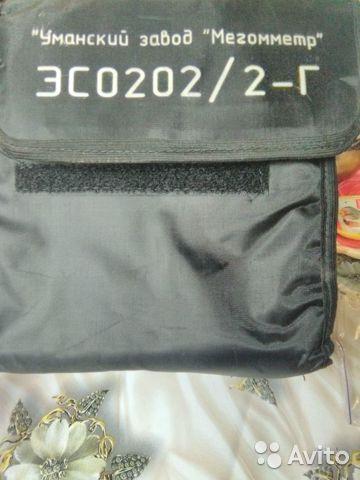 Мегаомметр,указатели напряжения Мегаомметр,указатели напряжения, Донецк, 7000 ₽