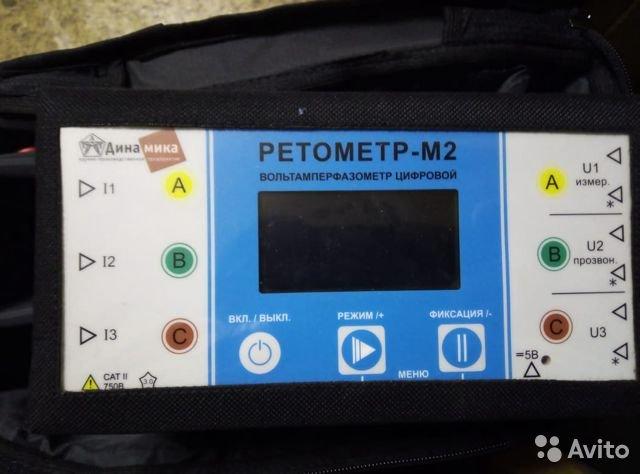 Приборы для электротехнической лаборатории этл Приборы для электротехнической лаборатории этл, Москва,  ₽