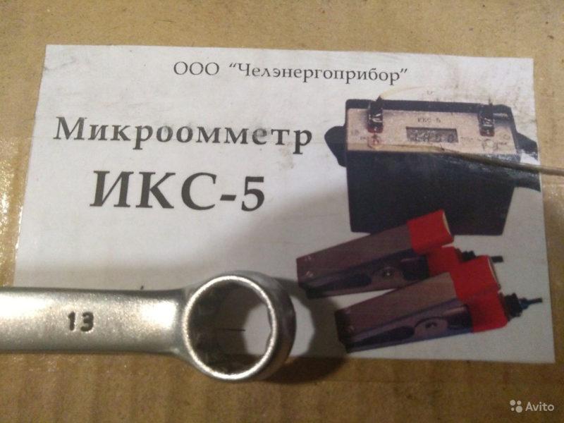 Микроомметр икс-5 Микроомметр икс-5, Мурманск, 8000 ₽