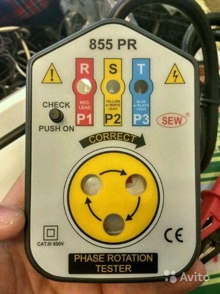 Индикатор чередования фаз ST-855PR Индикатор чередования фаз ST-855PR, Москва, 2500 ₽