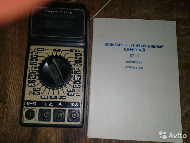 Мегаомметр, тестер напряжения Мегаомметр, тестер напряжения, Санкт-Петербург, 2500 ₽