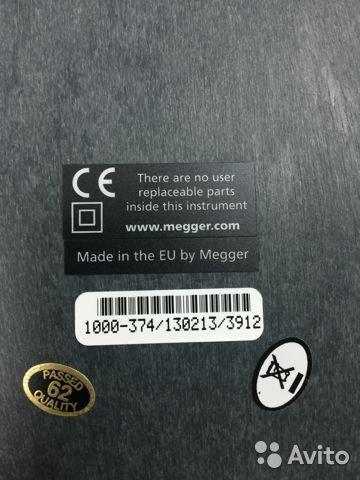Megger MIT 520/2 Megger MIT 520/2, Москва, 80000 ₽