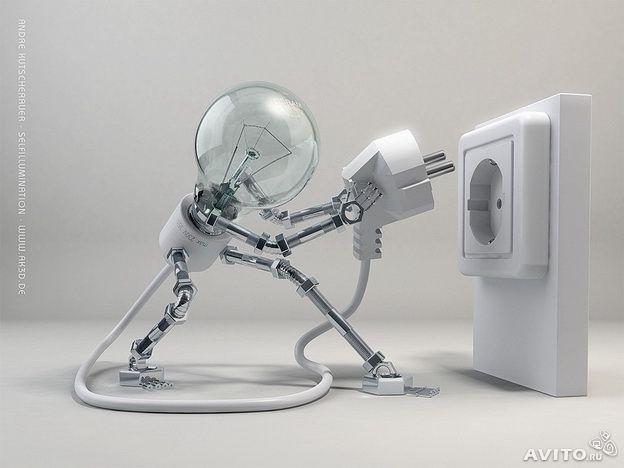 Электролаборатория (испытание изоляции, измерение) Электролаборатория (испытание изоляции, измерение), Пятигорск, 1 ₽