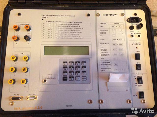Приборы для энергоаудита и электролаборатории Приборы для энергоаудита и электролаборатории, Одинцово, 2500 ₽