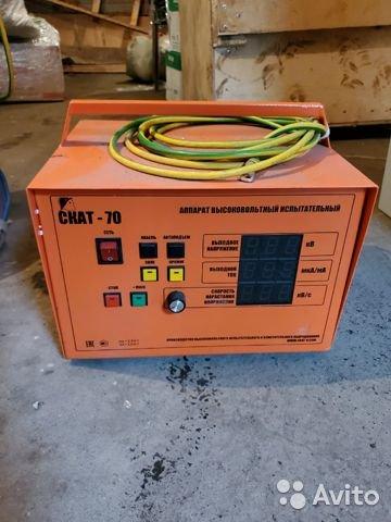 Аппарат для испытания повышенным напряжением скат Аппарат для испытания повышенным напряжением скат, Москва, 120000 ₽