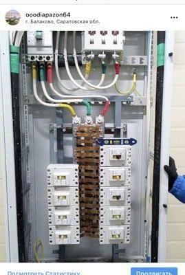 Электромонтаж, Электролаборатория, проектирование