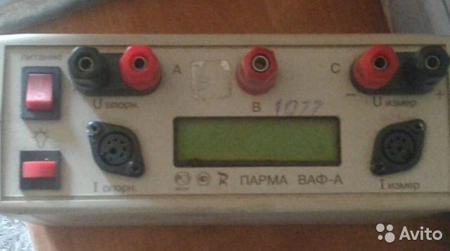 Испытательное оборудование для энергетики Испытательное оборудование для энергетики, Санкт-Петербург,  ₽