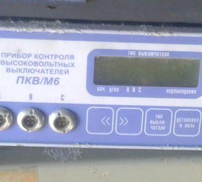 Испытательное оборудование для энергетики
