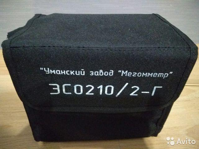 Мегаоометр эс0210/2г Мегаоометр эс0210/2г, Нижневартовск, 11000 ₽