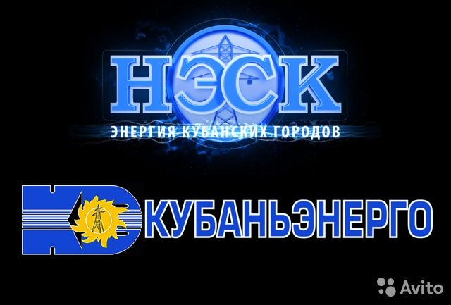 Электромонтаж, подключение электричества Электромонтаж, подключение электричества, Краснодар, 1000 ₽