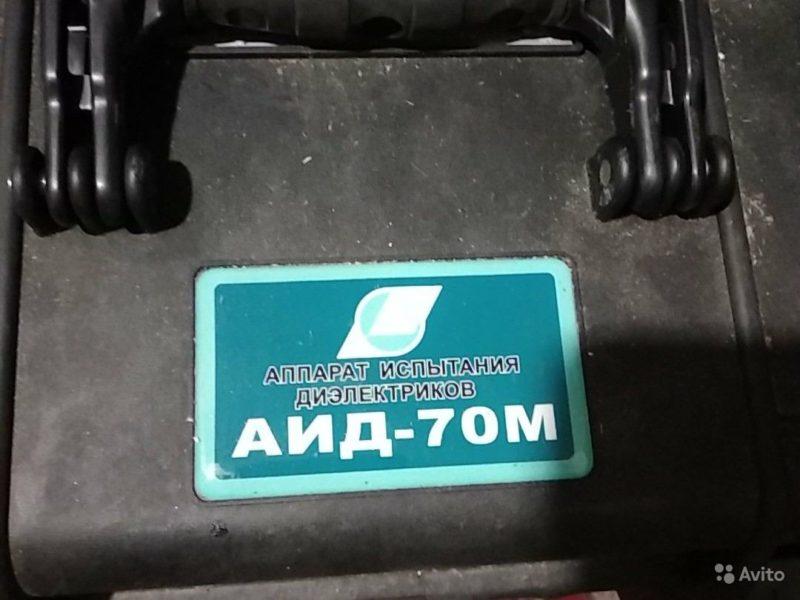 Аренда приборов для Электролаборатории Аренда приборов для Электролаборатории, Казань,  ₽