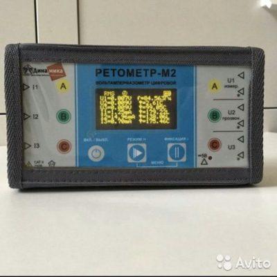 Ретометр М2