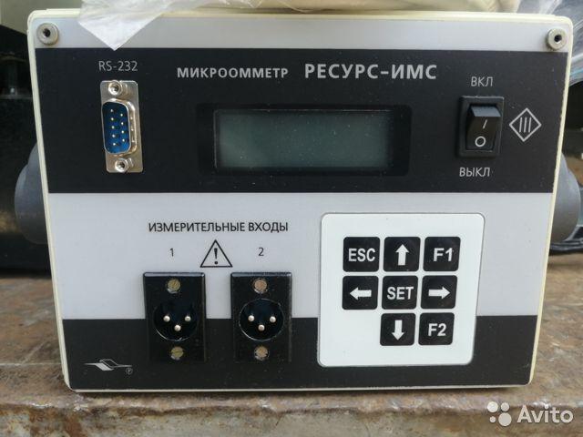Микроомметр ресурс-имс Микроомметр ресурс-имс, Москва,  ₽
