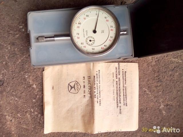 Микроомметры Микроомметры, Санкт-Петербург, 800 ₽