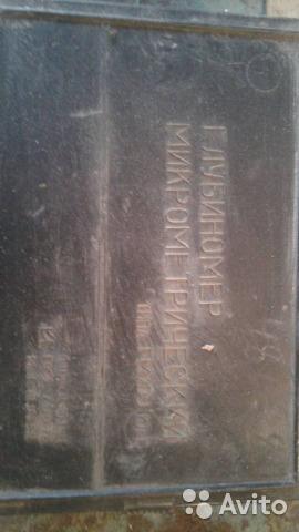 Продам мегаометр Продам мегаометр, Старый Оскол, 1000 ₽