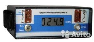 Микроомметр икс-5 Микроомметр икс-5, Мытищи, 29000 ₽