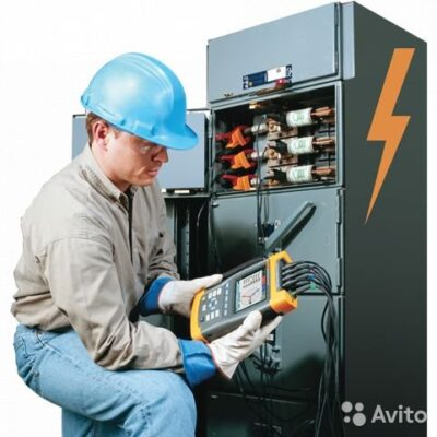 Услуги электролаборатории