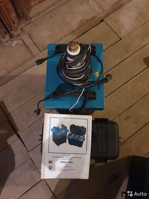 Аид-70 Ц аппарат испытания диэлектриков Аид-70 Ц аппарат испытания диэлектриков, Чебоксары,  ₽