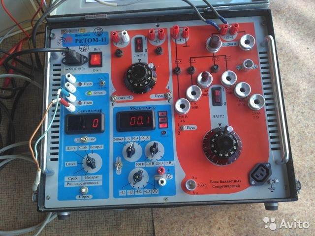 Аренда приборов для электролаборатории, для выполн Аренда приборов для электролаборатории, для выполн, Челябинск,  ₽