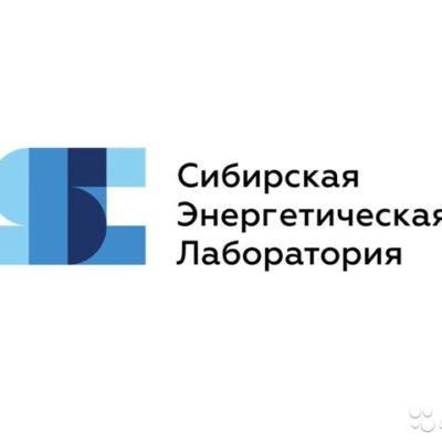 Услуги Электролаборатории этл сибэнлаб