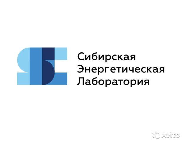 Услуги Электролаборатории этл сибэнлаб Услуги Электролаборатории этл сибэнлаб, Новосибирск,  ₽