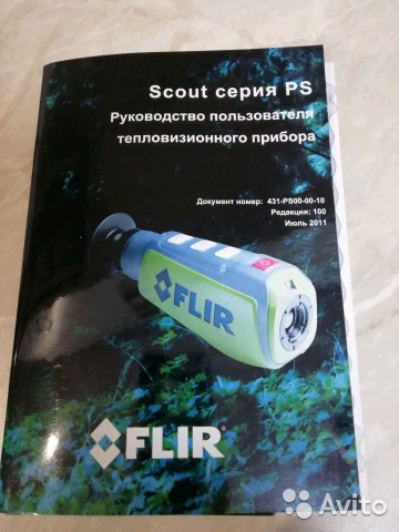 Тепловизор Flir в отличном состоянии сделан в США Тепловизор Flir в отличном состоянии сделан в США, Димитровград, 65000 ₽