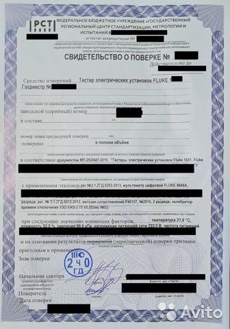 Электролаборатория до 1 кВ, 35 кВ и 750 кВ Электролаборатория до 1 кВ, 35 кВ и 750 кВ, Томск,  ₽