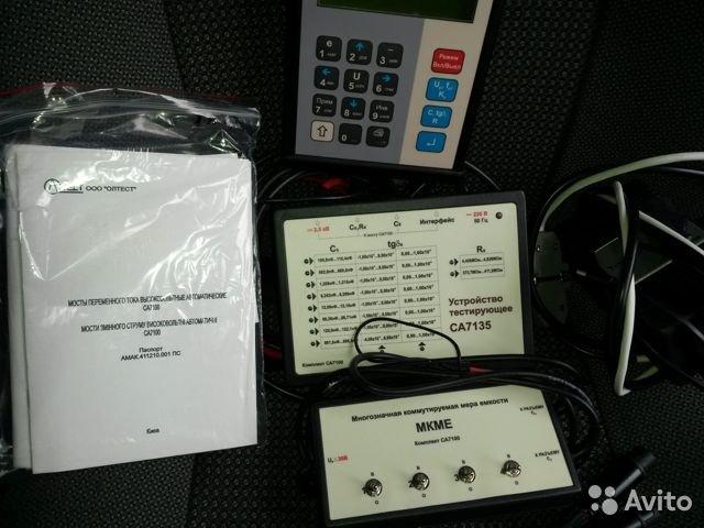 Продам электротехническую лабораторию этл-35К Продам электротехническую лабораторию этл-35К, Братск, 9500000 ₽