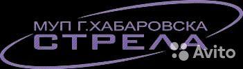 Электролаборатория Электролаборатория, Хабаровск, 200 ₽