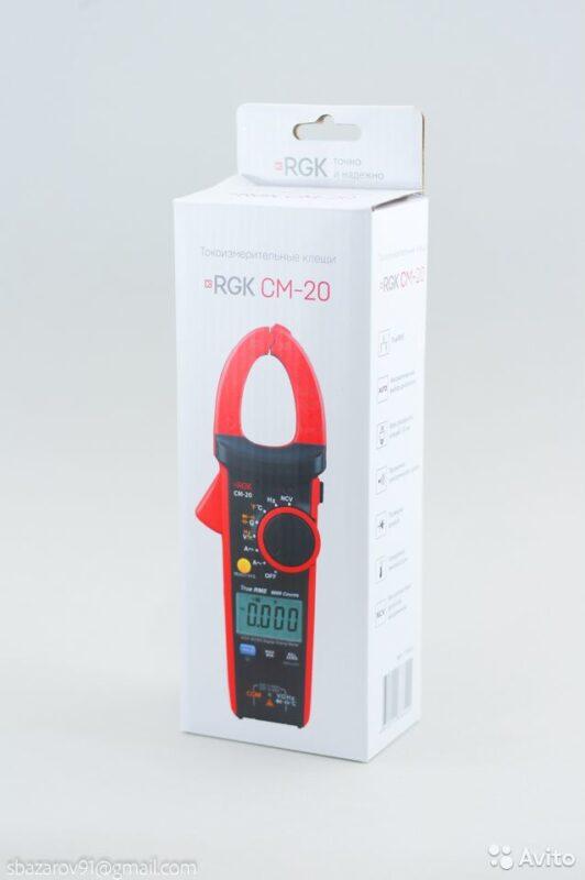 Токоизмерительные клещи RGK CM-20 Токоизмерительные клещи RGK CM-20, Пятигорск, 5000 ₽