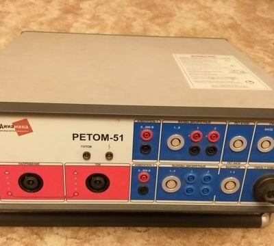Ретом-51