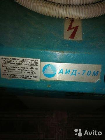 Аппарат для испытания изоляции Аппарат для испытания изоляции, Сургут, 70000 ₽