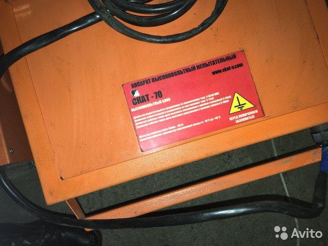 Аппарат высоковольтный испытательный скат 70 Аппарат высоковольтный испытательный скат 70, Улан-Удэ, 50000 ₽