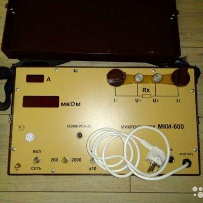 Микроометр мки-600