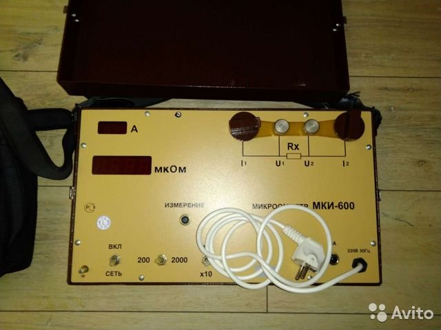 Микроометр мки-600 Микроометр мки-600, Орск, 65 ₽