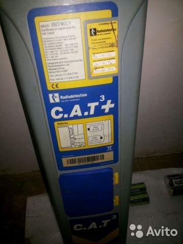 Трассоискатель cat 3+ Трассоискатель cat 3+, Краснодар, 90000 ₽